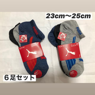 プーマ(PUMA)のプーマ 靴下 ソックス 23cm〜25cm(ソックス)