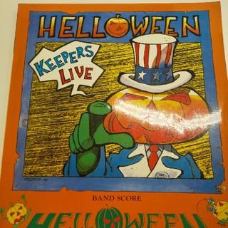 バンド、Halloween、スコア