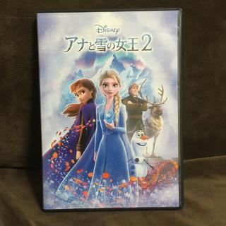 ディズニー(Disney)のアナと雪の女王2(数量限定) DVD(アニメ)