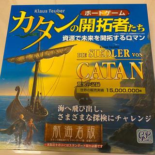 専用 【美品】カタンの開拓者たち 航海者版(その他)