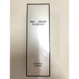 マルコ(MARUKO)のミモアマルコ コントロールローション 150ml 化粧水(化粧水/ローション)