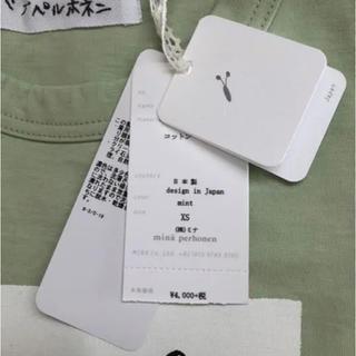 ミナペルホネン(mina perhonen)のミナペルホネン anim  試着のみ(Tシャツ(半袖/袖なし))