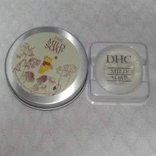 ディーエイチシー(DHC)のDHCマイルドソープ10g & 限定プーさんケース(ボディソープ/石鹸)