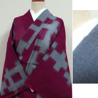 夏着物 赤紫にグレーの格子調 小振袖(着物)