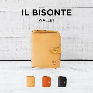 イルビゾンテ(IL BISONTE)の半額!! IL BISONTE イルビゾンテ 二つ折り財布 :ベージュ(折り財布)