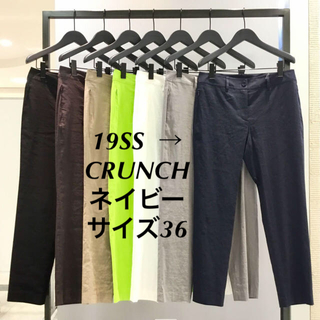 Theory luxe -  theory luxe  19SS CRUNCH テーパードパンツ 紺 36