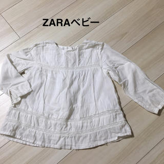 ザラキッズ(ZARA KIDS)のZARAベビー ブラウス 92センチ(ブラウス)