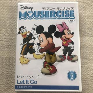 ディズニー(Disney)のディズニーマウササイズ (スポーツ/フィットネス)
