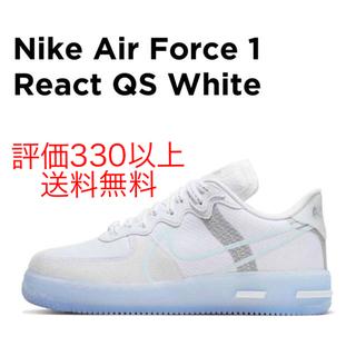 ナイキ(NIKE)のNIKE AIR FORCE 1 REACT QS 27cm(スニーカー)