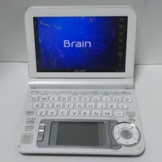 シャープ(SHARP)の送料無料!SHARP/シャープ/電子辞書/Brain/PW-G4000/ホワイト(電子ブックリーダー)