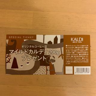 カルディ(KALDI)のkorori12様専用。カルディ・スペシャルチケット(フード/ドリンク券)