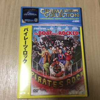 ユニバーサルエンターテインメント(UNIVERSAL ENTERTAINMENT)のパイレーツ・ロック DVD 未開封(外国映画)