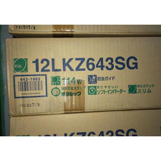 エヌイーシー(NEC)のNEC 【生産完了品】シーリングライト 蛍光灯 12LKZ643SG(天井照明)