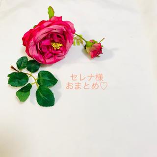 ミッキーマウス(ミッキーマウス)のセレナ様 おまとめ(Tシャツ(半袖/袖なし))