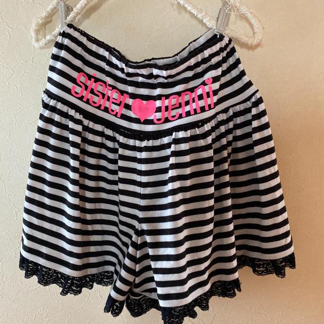 JENNI(ジェニィ)のひまわり様専用です。 キッズ/ベビー/マタニティのキッズ服女の子用(90cm~)(スカート)の商品写真