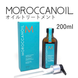 Moroccan oil - モロッカンオイル  200ml×3 新品未使用