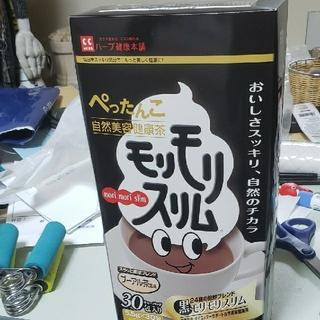 !黒モリモリスリムプーア-ル茶30袋(茶)