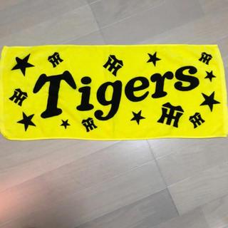 ハンシンタイガース(阪神タイガース)のタイガー フェイスタオル ※新品(タオル/バス用品)