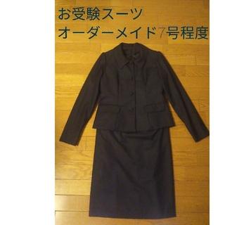 フォクシー(FOXEY)のハルカ0102様ご専用7/26日迄。美品🌟特価🌟オーダー品🌟お受験スーツ(スーツ)