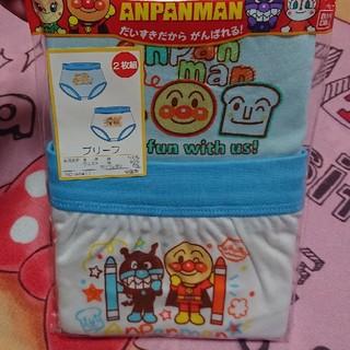 アンパンマン(アンパンマン)の100cm アンパンマン パンツ 2枚組(下着)