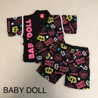 ベビードール(BABYDOLL)のBABY DOLL 総ロゴ甚平 80㎝(甚平/浴衣)