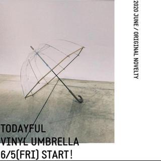 トゥデイフル(TODAYFUL)のTODAYFUL ノベルティ アンブレラ 傘 ノベルティー カサ かさ 新品(傘)