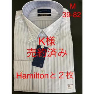 アオヤマ(青山)のメンズ ワイシャツ 長袖 ブルー ストライプ 管理 rbs2(シャツ)