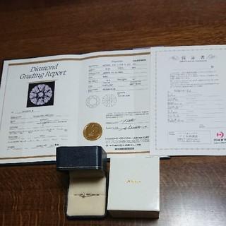タサキ(TASAKI)のTASAKI  田崎真珠  Pt950  ダイヤモンドリング  9号(リング(指輪))