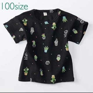 サボテンTシャツ ブラック 100サイズ(Tシャツ/カットソー)