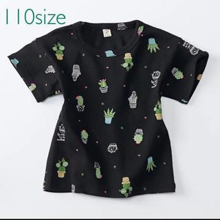 サボテンTシャツ ブラック110(Tシャツ/カットソー)