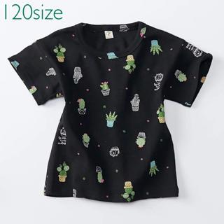 サボテンTシャツ ブラック 120サイズ (Tシャツ/カットソー)