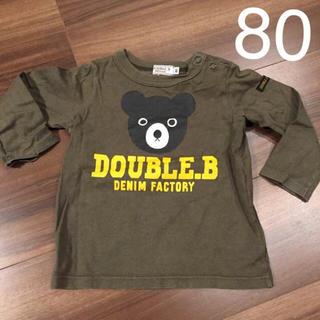 ダブルビー(DOUBLE.B)のミキハウス ダブルビー  ロンT カーキ 80cm(Tシャツ)