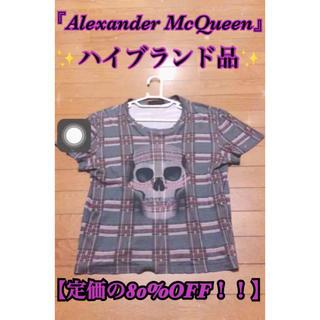 アレキサンダーマックイーン(Alexander McQueen)の《定価72,600円✨》アレキサンダーマックイーンのTシャツ【正規品✨】(Tシャツ/カットソー(半袖/袖なし))