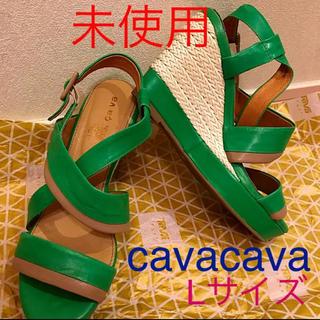サヴァサヴァ(cavacava)の最終価格 未使用cavacava サンダル Lサイズ(サンダル)