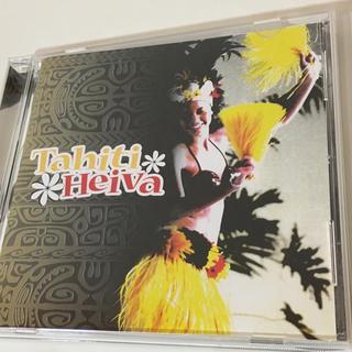 タヒチヘイバ CD タヒチアンダンス ドラム ティキ(ワールドミュージック)