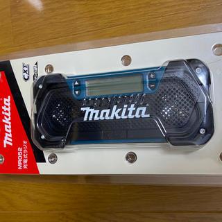 マキタ(Makita)のマキタ 充電式ラジオ MR052(ラジオ)