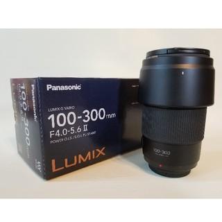 Panasonic - Panasonic H-FSA100300