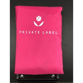 プライベートレーベル(PRIVATE LABEL)の新品 ランドセルカバー プライベートレーベル(ランドセル)
