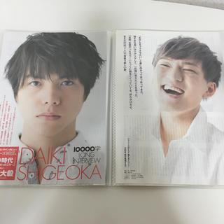 ジャニーズWEST10000字インタビュー(アイドルグッズ)