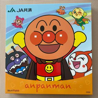 アンパンマン(アンパンマン)のアンパン アルバム 箱入り 非売品 未使用(アルバム)