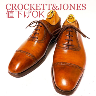 クロケットアンドジョーンズ(Crockett&Jones)の353. CROCKETT&JONES ALBANY ハンドグレード 5.5D(ドレス/ビジネス)