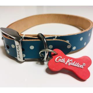 キャスキッドソン(Cath Kidston)の日本未発売 本革 Cath Kidstonキャスキッドソン 犬 首輪リードセット(犬)