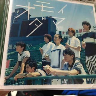 カンジャニエイト(関ジャニ∞)の「オモイダマ」 関ジャニ∞(エイト)  初回限定盤 CD+DVD(ポップス/ロック(邦楽))