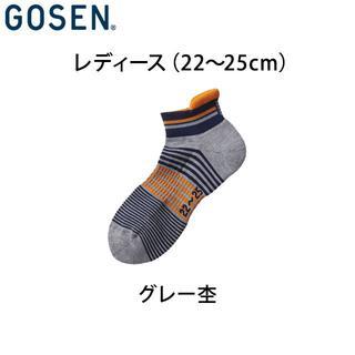 ゴーセン(GOSEN)の【新品】GOSENレディースショートソックスF1905グレー杢(バドミントン)