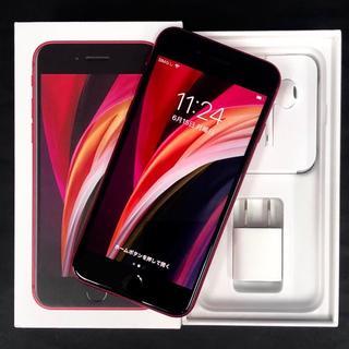 アップル(Apple)のSIMフリー iPhone SE2 128GB レッド 〇判定 保証有り(スマートフォン本体)