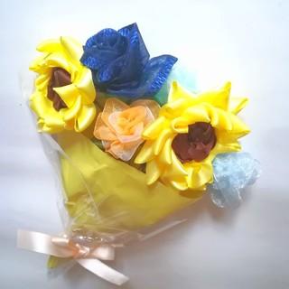 送料無料☆リボンフラワーの花束 父の日 向日葵&薔薇ミックス[mini] 父の日(その他)