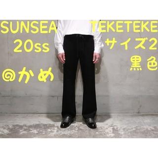 サンシー(SUNSEA)のSUNSEA 20ss SNM-Blue2 TEKETEKE PANTS【2】(スラックス)