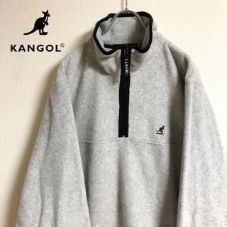 カンゴール(KANGOL)のKANGOL フリース グレー ハーフジップアップ プルオーバー ロゴ刺繍(その他)