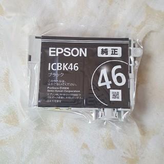 エプソン(EPSON)のエプソン純正インク46(PC周辺機器)