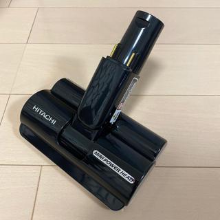 日立 - HITACHI 日立 ミニパワーヘッド 充電式 掃除機